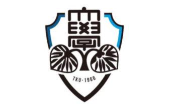東京経済大学ロゴ